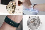 ソニー「wena wrist」、高級感のある上質モデルとスポーティーなGPS搭載モデルを追加