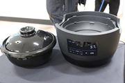 """シロカと長谷園が共同開発。""""本物の""""土鍋電気炊飯器「かまどさん電気」誕生"""