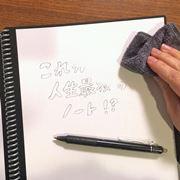 """書いて、スキャンして、洗う!? 何度も使える""""未来のノート""""が誕生!"""