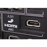 デジタルAV家電の進化と切り離せない!「HDMI」の基礎知識