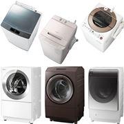《2018年》洗濯機おすすめ7選!乾燥機能、洗浄力が強いドラム式・縦型の最新機種はこれ!!