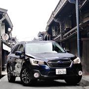 """スバル 新型レガシィアウトバック 1200km試乗/雪を求めて""""飛騨高山""""往復試乗"""