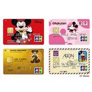ディズニー・デザインのクレジットカードを一挙紹介!