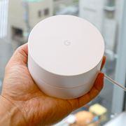 アプリが秀逸! 高速・簡単・便利なWi-Fiルーター「Google Wifi」レビュー