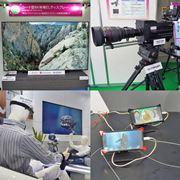 テレビ放送の未来を先取り! NHK「技研公開2018」の見どころをチェック