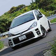 """トヨタ ヴィッツGR 試乗/一般道もサーキットも楽しめる""""クールハッチ""""!"""