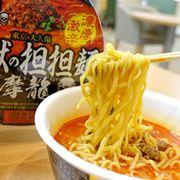 カプサイシン地獄へようこそ。「地獄の担担麺 護摩龍 阿修羅」は痛みの伝わるカップ麺!