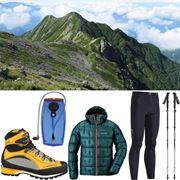 初めてのアルプス! この夏、標高3,000m級の高山に挑むなら用意しておきたい登山用品