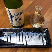 """""""サバ専用ブレンド""""の日本酒「サバデシュ」ってどんな味!?"""