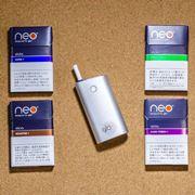 「グロー」が加熱式タバコのイメージを改革!? 初の専用ブランド「neo(ネオ)」がすごい
