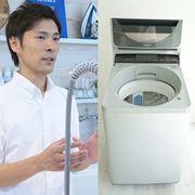 """「お湯洗濯」ってやっぱイイ! """"縦型初""""温水洗濯機の実力を、洗濯王子がチェック"""