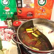 シビレル夏を求めて、本場中国の麻辣火鍋チェーン「小肥羊」と「海底撈」の鍋の素にチャレンジ