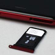 コンテンツカウントフリー対応の格安SIMカード6選