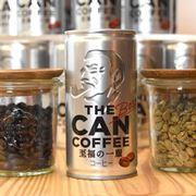 コンビニで1番人気の「BOSS」! イタリア産焙煎機を使った新「185g缶コーヒー」を発売