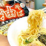 都内でよく見る油そば「東京油組」が258円カップ麺に。麺はめちゃウマ、でも油っぽい?