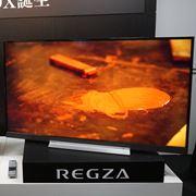 東芝4K液晶テレビ「REGZA Z720X」シリーズ登場!Zの名に恥じない高画質・高音質・高機能に注目