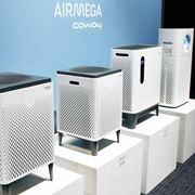 世界市場で高い評価を受けるコーウェイの空気清浄機「AIRMEGA」シリーズが日本上陸!
