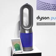 空気を見える化! ダイソンの空気清浄ファンヒーター「Pure Hot+Cool」3つの進化ポイント
