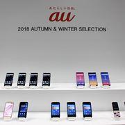 auの2018年秋スマホ・ケータイ全5機種を一挙紹介!