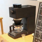 """世界のコーヒー豆8種を飲み比べ!""""違いがわかる""""全自動コーヒーメーカー"""