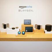 「Echo Show」や「Fire TV Stick 4K」など対応機器が続々登場! ますます広がるAmazon Alexaの世界