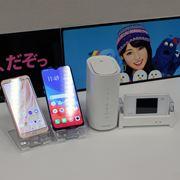 UQコミュニケーションズがスマホとWiMAX2+ルーターの新製品を発表