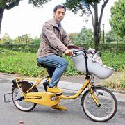 コンビ×パナソニックで開発した子乗せ電動アシスト自転車「ギュット・クルーム」が快適すぎる!