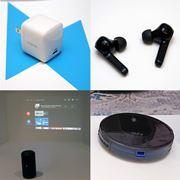 USB充電器に完全ワイヤレスイヤホン、ロボット掃除機まで! Ankerの新製品をまとめてチェック