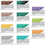 30円安い!「アイコス」の新ヒートスティック「HEETS(ヒーツ)」4フレーバーを一気吸い