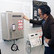 住宅設備選び連載第5回 給湯器編〜 電気 or ガス?エコ or コスト?選ぶのが意外と難しい給湯器