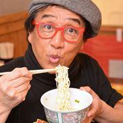 伝説のラーメン店「なんでんかんでん」川原店主が、豚骨カップ麺をぶった切る!
