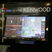 彩速ナビ史上、最高画質を実現!ケンウッドのフラッグシップモデル「MDV-M906HDL」発売