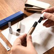 【動画】新型アイコス「3」と「3 マルチ」メーカー推奨の正しい掃除術