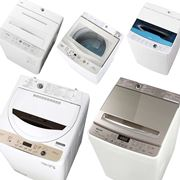 """一人暮らしはコスパ優先! 洗濯容量5〜7kgの""""推し""""縦型洗濯機はこの8台"""