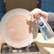 台所用洗剤「JOY(ジョイ)」に、シュッと吹いてすすぐだけのスプレータイプ新登場