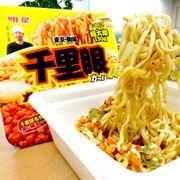 「二郎系食いてぇ!」と思ったら、千里眼のえげつない「ニンニクザンマイ」カップ麺