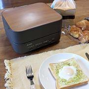 サクサクなのにやわらか! 三菱電機の新食感トースター「ブレッドオーブン」最速レビュー