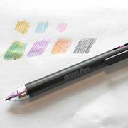 これ1本でフルカラーの絵が描ける!? 「CMYK」の4色ボールペンでぬりえに挑戦