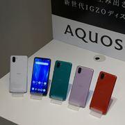 シャープが新フラッグシップスマホ「AQUOS R3」を発表