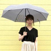 東急ハンズの折りたたみ傘が超優秀! 濡れてもそのままカバンに入れられる!?