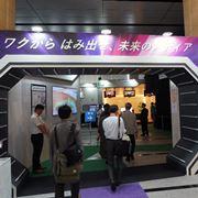 「NHK技研公開 2019」はフルスペック8KとAR、VR、インテグラル3Dと未来の放送技術満載だ