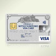 [PR]信頼感抜群の「三井住友VISAクラシックカード」。価格.com上位常連カードの魅力を解説
