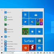 「ダーク」もいいけど「ライト」もあります! Windows 10を「ライトテーマ」にする