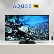 新4K放送ダブルチューナーを全機種内蔵!シャープ「AQUOS 4K」2019年モデル発表