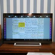 東芝「REGZA 43Z730X」は小型4Kテレビのベストバイだ!