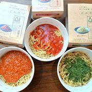 「完全栄養食パスタ」とは!? 2大ブランドをフードアナリストが食べ比べ