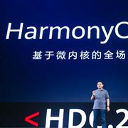 ファーウェイがiOSやAndroidとは全く異なる独自OS「HarmonyOS」発表