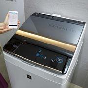冷蔵庫とつながる洗濯機!? シャープの縦型洗濯乾燥機「PWシリーズ」を見てきた!