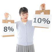 複雑すぎる軽減税率をわかりやすく解説。超難解な「8%」と「10%」の線引きとは?