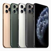 「iPhone 11」の販売価格をチェック! 分離プラン導入でどうなった?